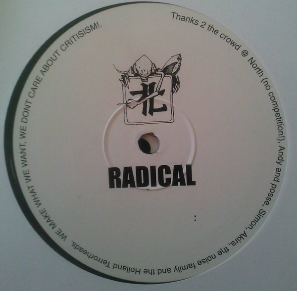 North Radical 01